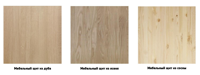 МЕБЕЛЬНЫЙ ЩИТ Производство и продажа мебельного щита